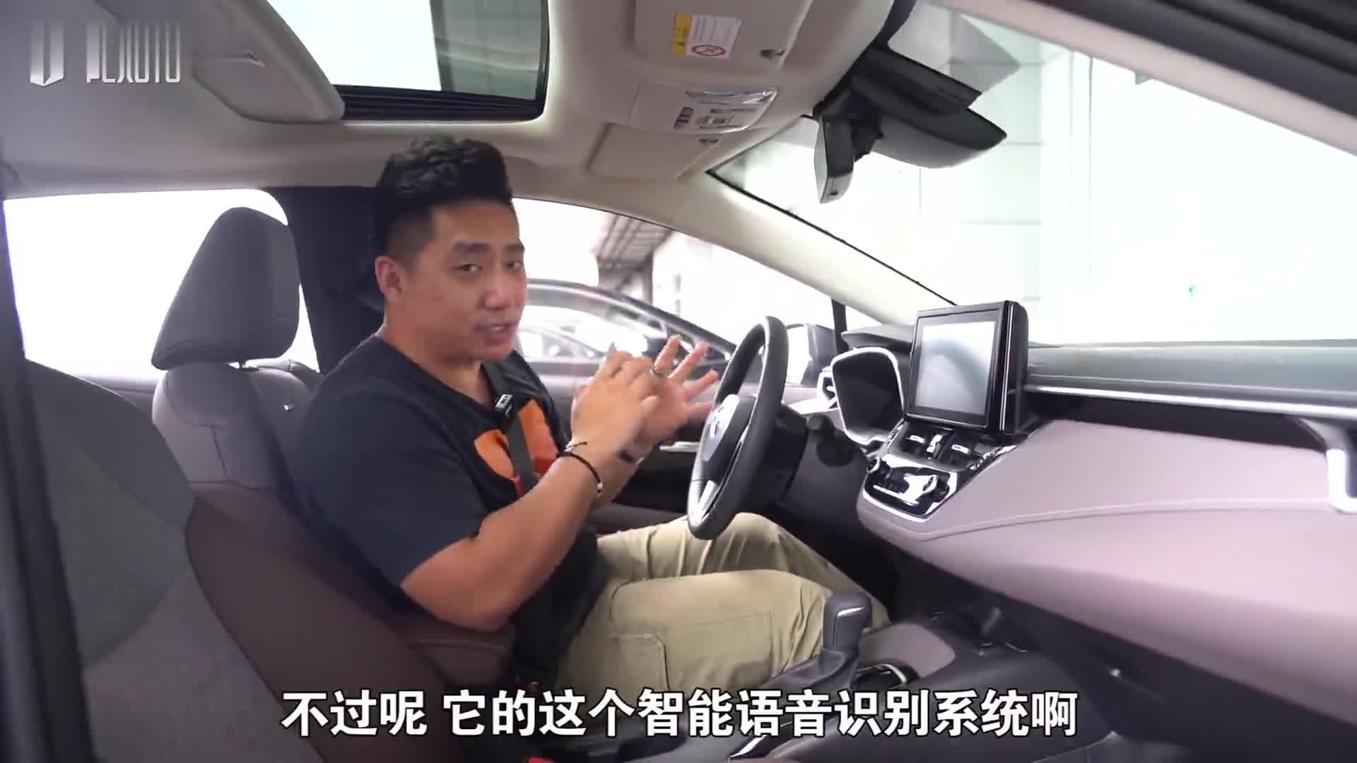 视频:中国特供,真香! 枫桦试驾一汽丰田亚洲狮