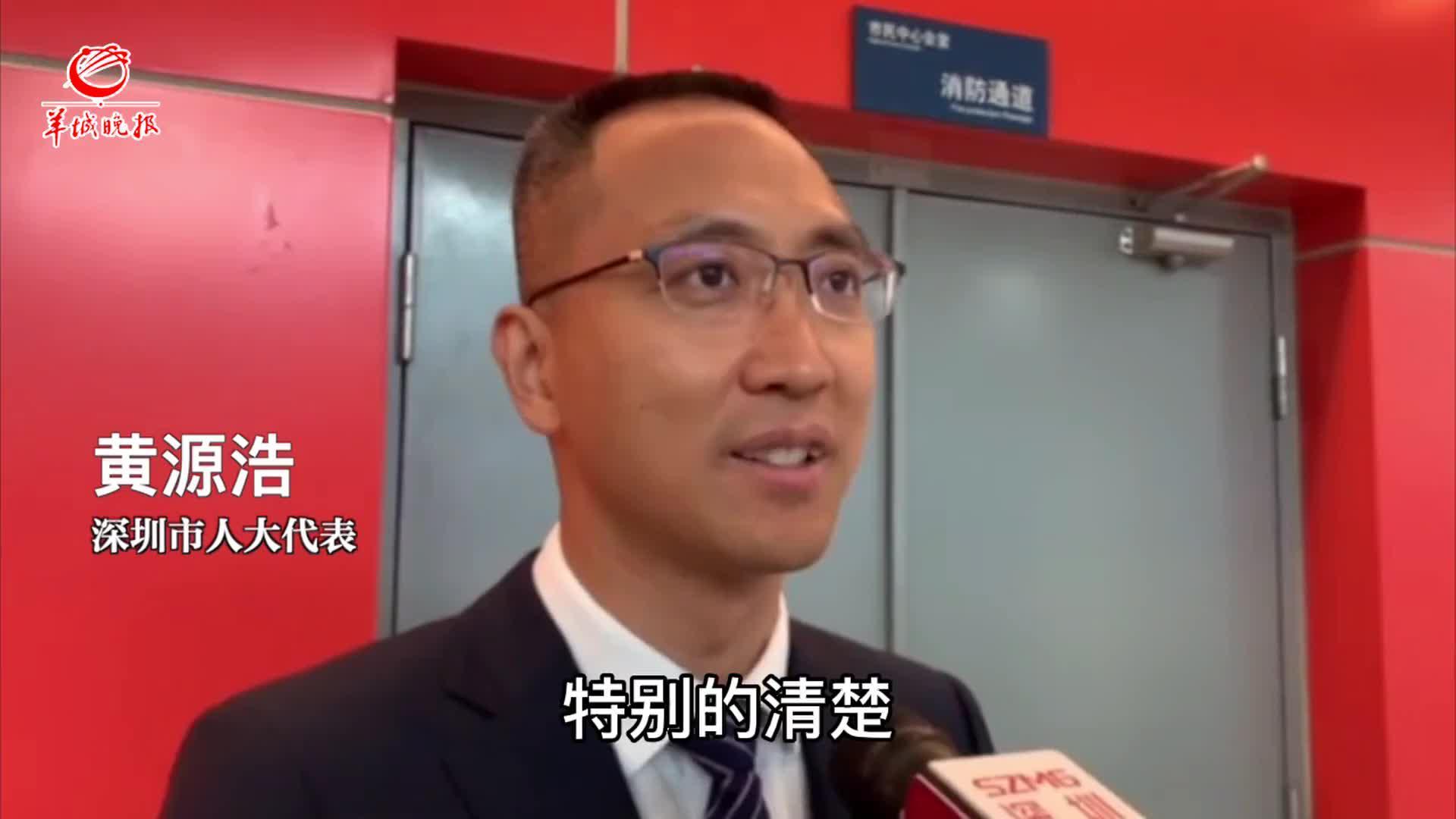 【聚焦2021深圳两会】深圳政府工作报告出炉,听委员、代表们怎么说