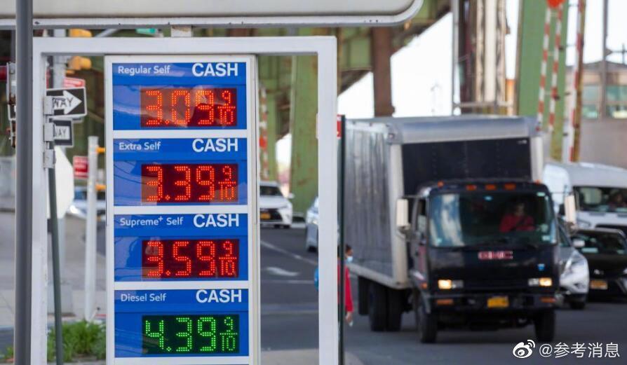 外媒:尽管科洛尼尔公司正在恢复输送,但美国首都没油了