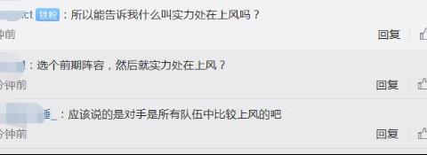 MSI对抗赛DK遭RNG碾压后,LCK解说绝望:引以为傲的东西没了