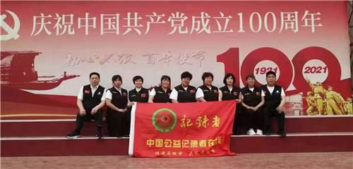 中国公益记录者在线无障碍事业中心铁岭工作站开展全国助残日活动