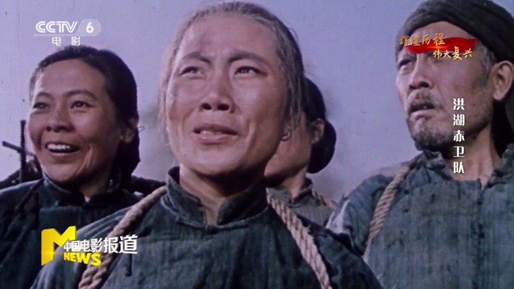 庆祝中国共产党成立100周年佳片赏析——《洪湖赤卫队》