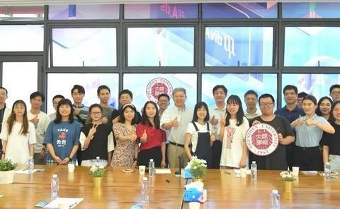 探讨:深圳大学怎么样?好不好?