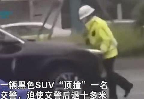 豪横司机违规驾驶,并将交警撞出十余米,拒不认罪,还要弄死对方