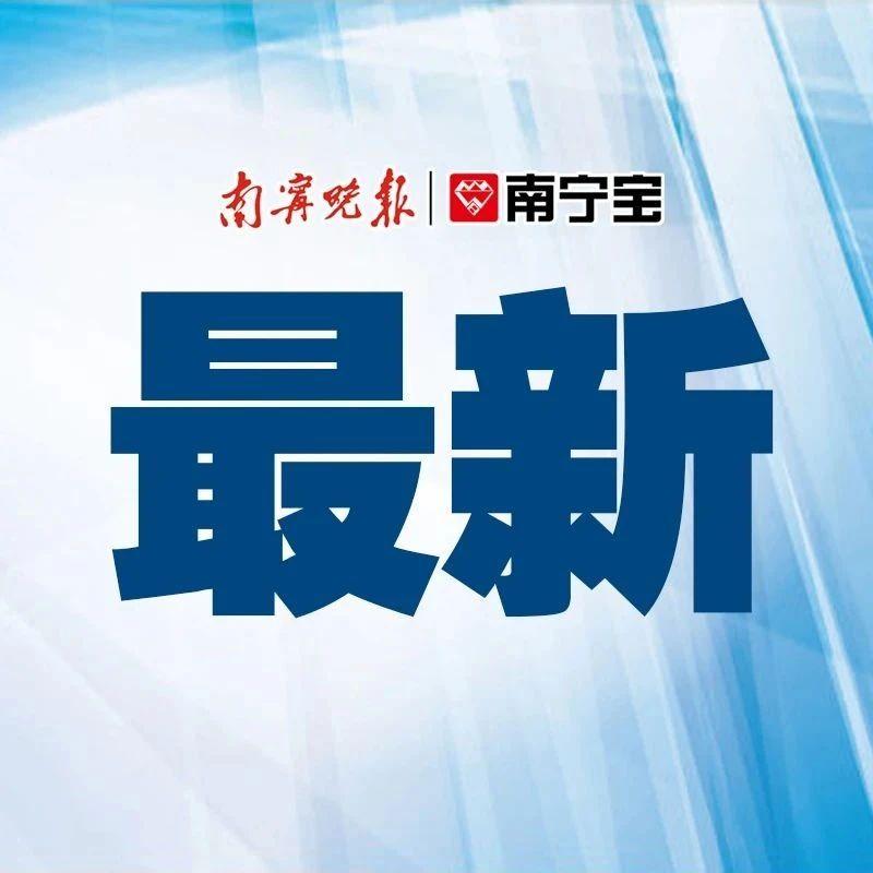 良庆区中小学招生工作和地段划分调整方案(征求意见稿)公布
