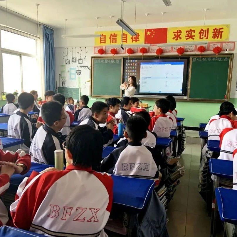 """忻州一老师""""手势舞""""音乐课堂火爆全网,教师同行:值得推广"""