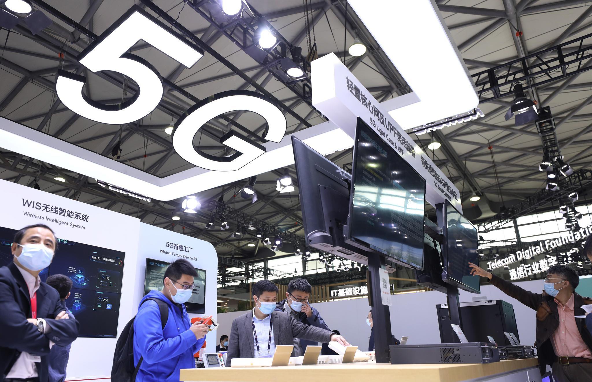 尚属探索阶段 工信部要求稳中有进推动6G发展