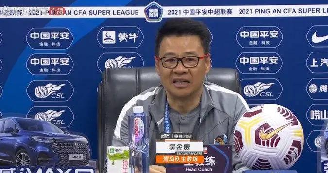 青岛队主帅吴金贵:今天运气站在了我们这边,5场比赛积7分超出了预期