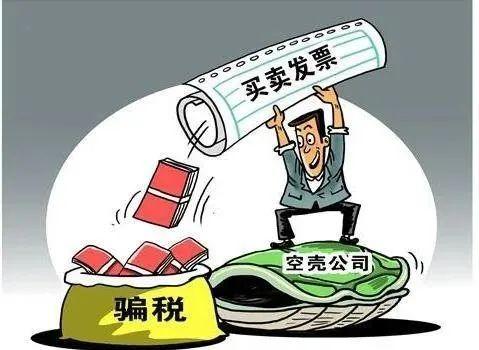 吉林省公安厅发布5起经济犯罪典型案例及预警提示