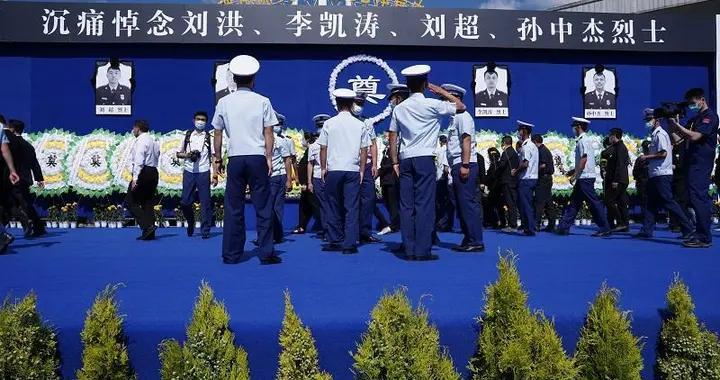 刘洪机组烈士悼念仪式在云南大理举行
