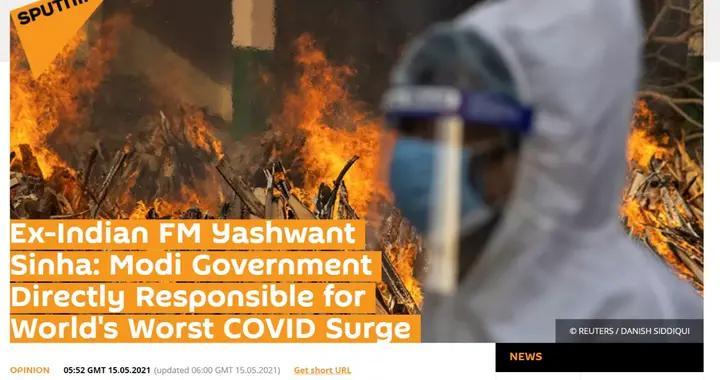印度前外长公开批评:莫迪政府对世界上最严重新冠病例激增负直接责任
