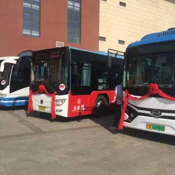 【新提醒】快去《山海情》拍摄地打卡!闽宁镇新开通3条公交线路!