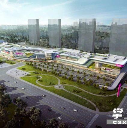 永旺梦乐城长沙县茶塘项目顺利摘地!长沙县将再添新商圈
