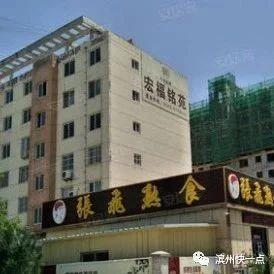 业主犯愁!滨州这个小区交房两年多,产权证至今办不了!