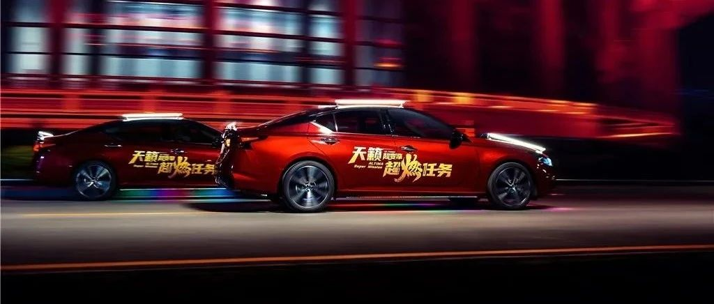 用汽车画光绘?东风日产成功挑战最大光绘吉尼斯世界纪录!
