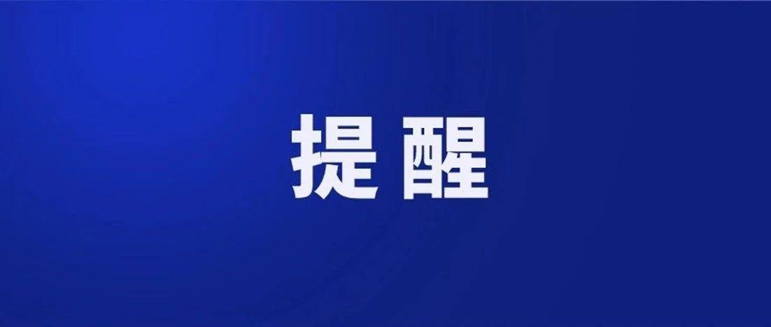 5月21日起广州白云大道及云城东路部分路段将围蔽施工