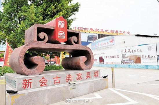 新宁铁路莲塘站:当年红木聚集地 如今产业再起航