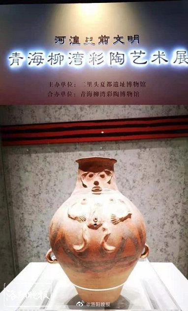5·18国际博物馆日,洛阳各博物馆精彩活动等您来