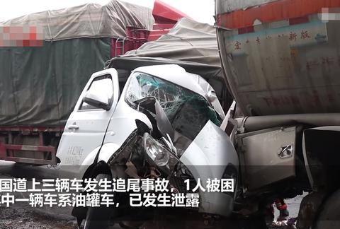 河南发生一起事故,地点位于济源,现场画面让人腿发软