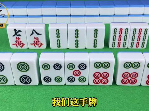 打麻将时高手出牌很快,不要羡慕,学会这个技巧,你也可以