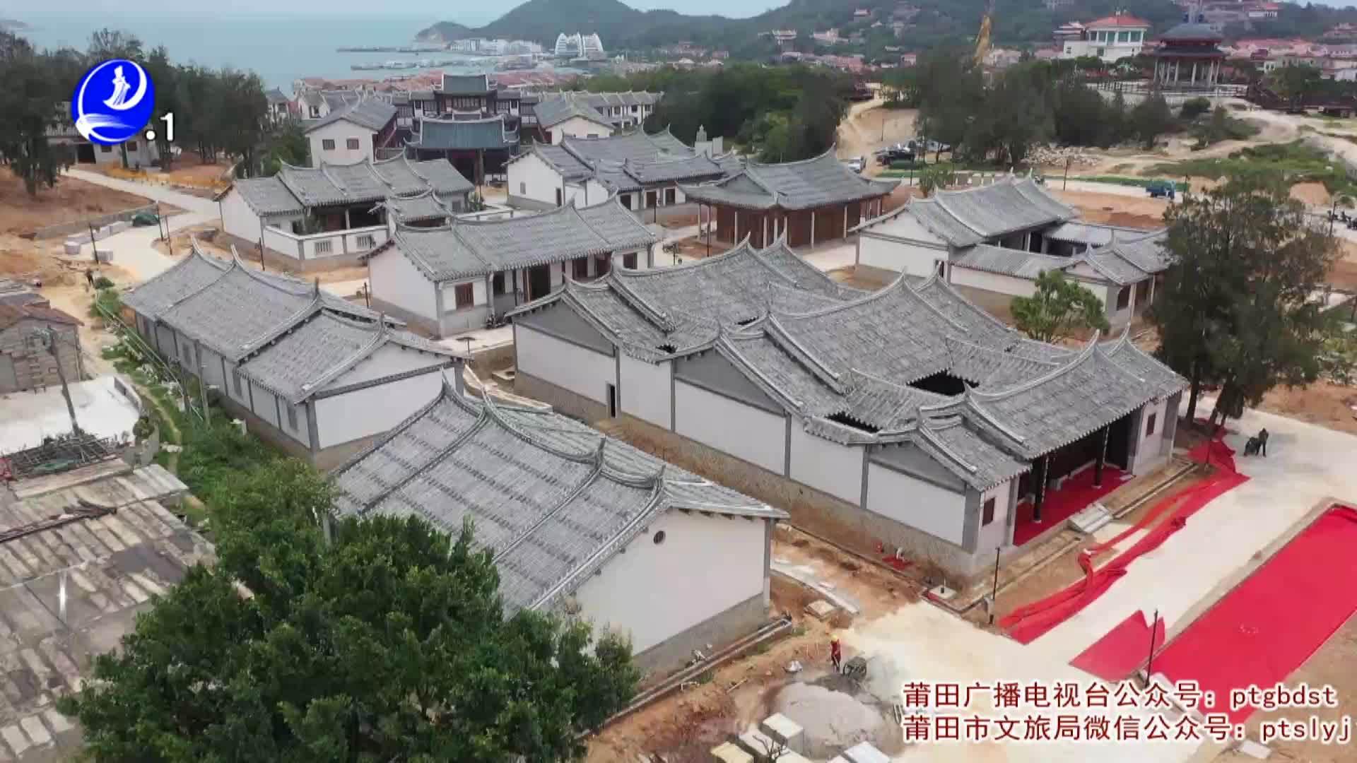 莆田:湄洲岛妈祖故居重建落成