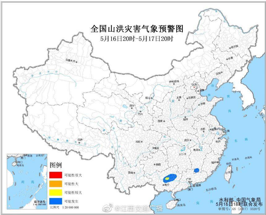 水利部和中国气象局5月16日18时联合发布黄色山洪灾害气象预警