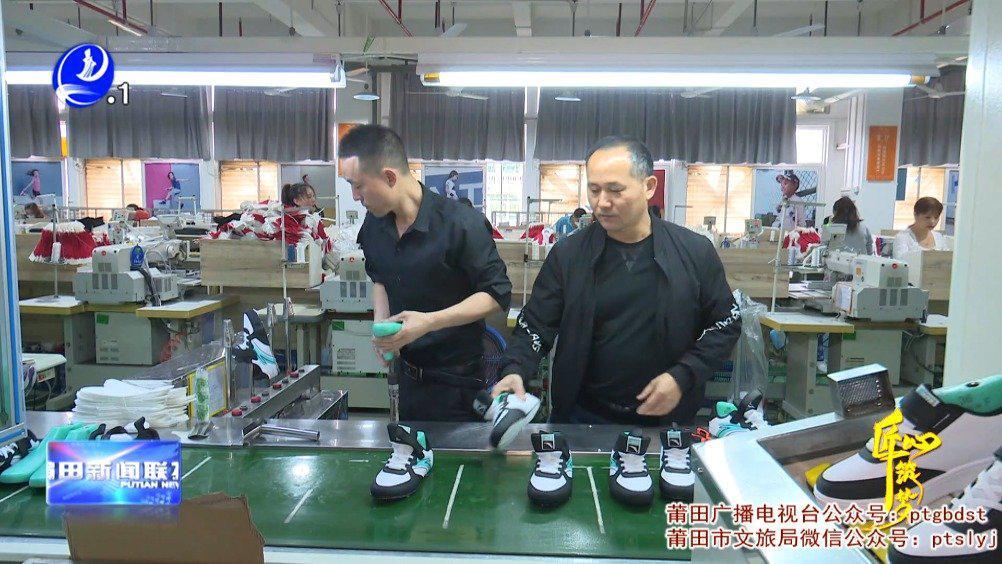 莆田:林金庭——35年匠心 只为一双好鞋