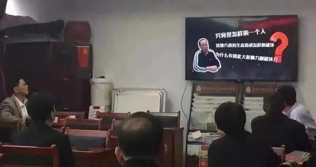 """新闻干事成""""地下组织部长"""":18年敛财1500余万"""