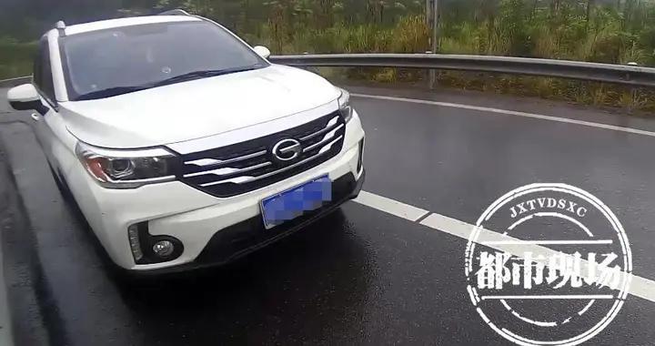 江西宜春:车辆被弃高速,驾驶员不见踪影?司机:我忘车停哪了