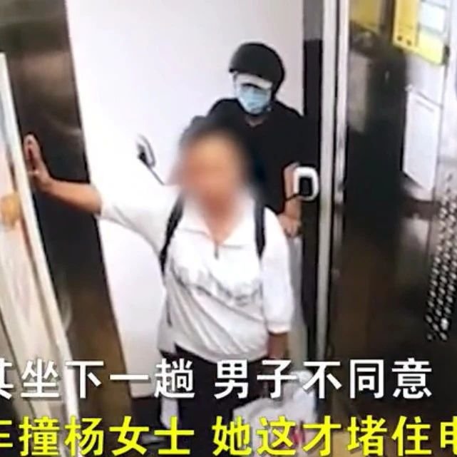 女子堵电梯门坚决不让电动车进:孩子在这里!