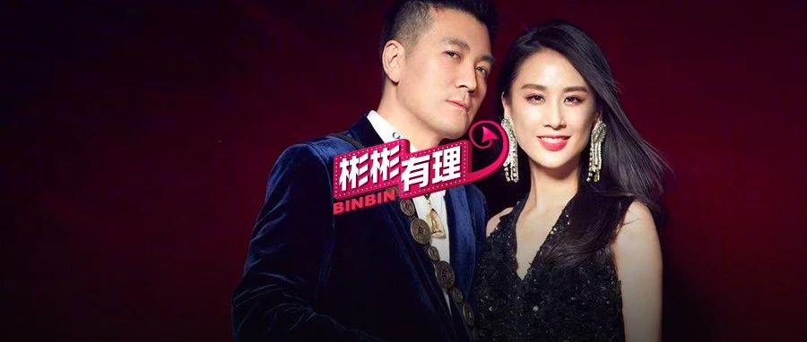 黄圣依被老公吐槽脚臭、没文化:为什么嫁入豪门多年,她还没提离婚?