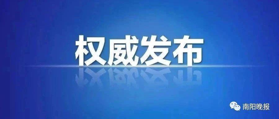 2021年河南省中招政策公布!(内含考试时间、志愿填报、分数线划定)