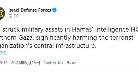 """以色列南部持续遭到火箭弹袭击 以军称""""重创""""哈马斯情报总部"""