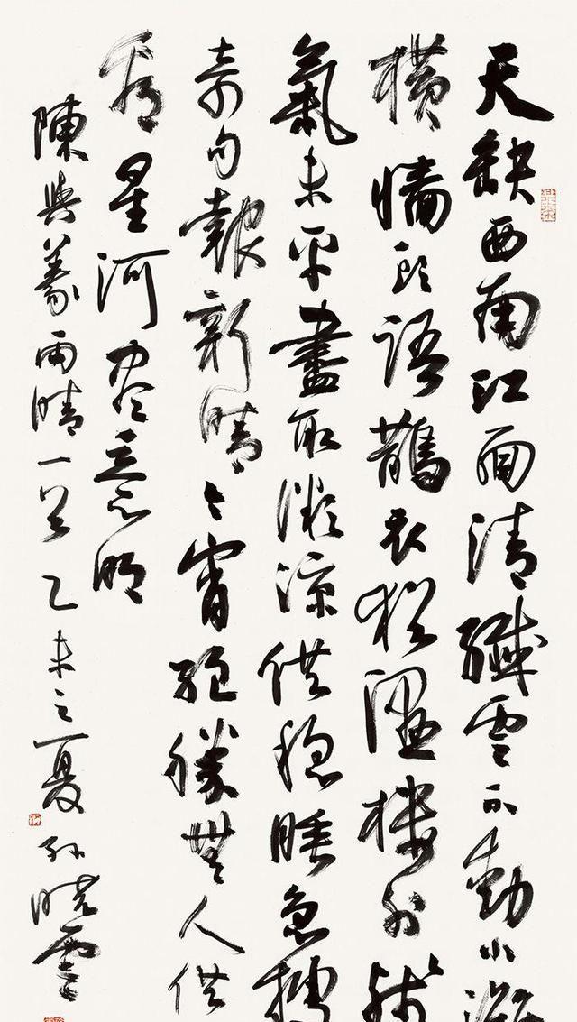 孙晓云楷书继承颜体风格,严谨大气,网友评价:比沈鹏写得好!