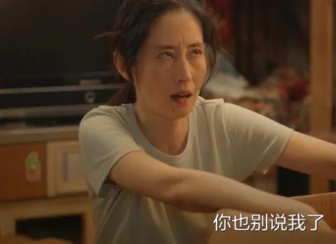 刘敏涛演技翻车!新剧被吐槽浮夸做作,网友:挤眉弄眼让人难受