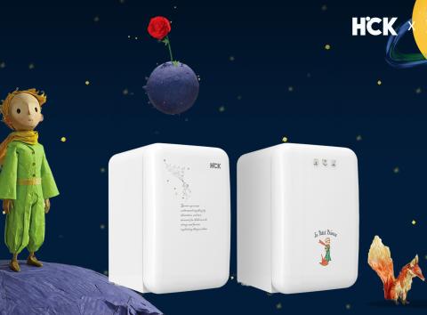 HCK哈士奇×小王子|疗愈系复古冰箱全新上市