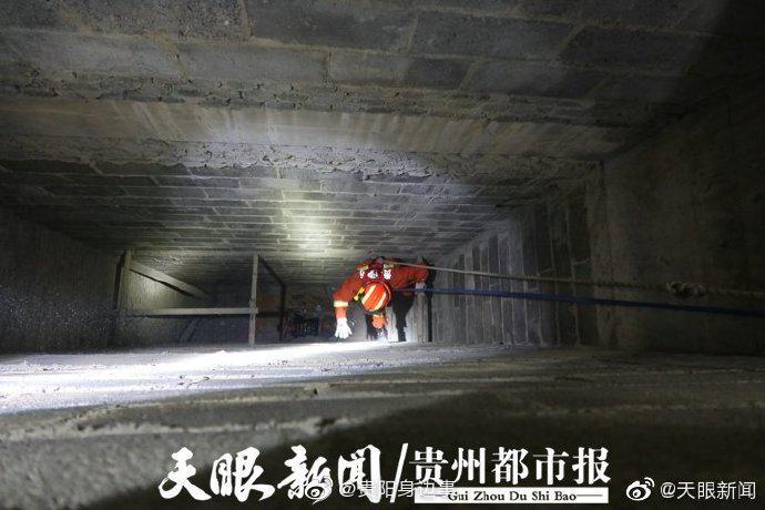 贵州孩子玩躲猫猫坠入10米深排污井
