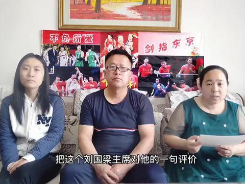 国乒奥运阵容公布,一家三口寄语即将出征的奥运英雄