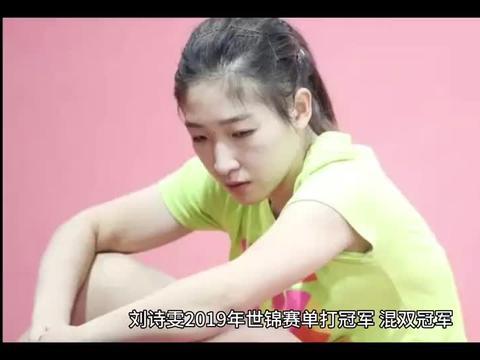奥运女单刘诗雯落选,不怪刘国梁,由专家教练大满贯得主投票选出