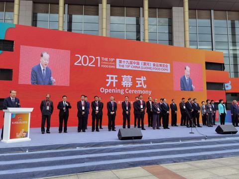沙澧河畔,客商云集 | 第十九届中国(漯河)食品博览会盛大开幕