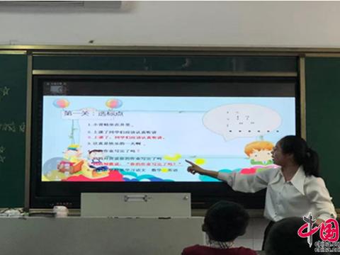 成都龙泉驿西平小学语文教研活动:趣学标点,让笔下生花