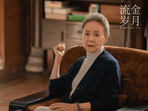 《流金岁月》刘诗诗奶奶的翡翠首饰,原来是演员自己的私品!