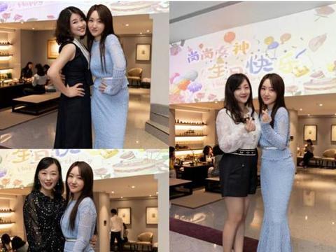 杨钰莹分享50岁庆生照 一袭蓝色镂空针织长裙 凸显好身材