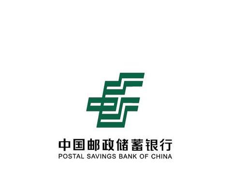 """邮储银行伊犁州分行:小额贷款筑梦  """"莓""""好未来可期"""