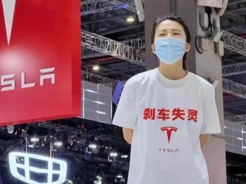 """中国新能源汽车""""满意度"""":特斯拉排在第2,国产造车新势力登顶"""