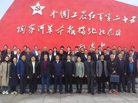 党建引领利民惠民 英山县财政局积极转型助推经济高质量发展
