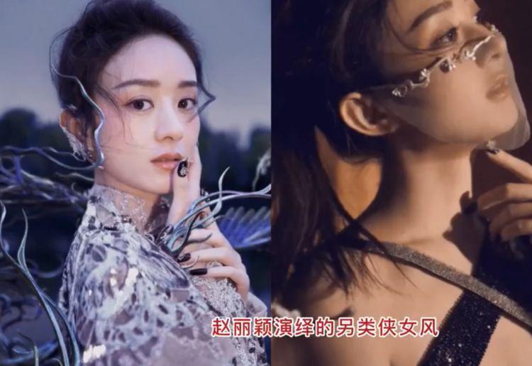 赵丽颖粉色挑染直发出格的打扮,仿佛是打破她以往乖巧甜美印象