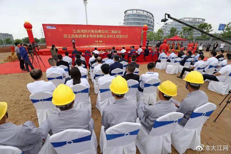 国家科学技术进步奖一等奖项目在南昌空港新城开工建设