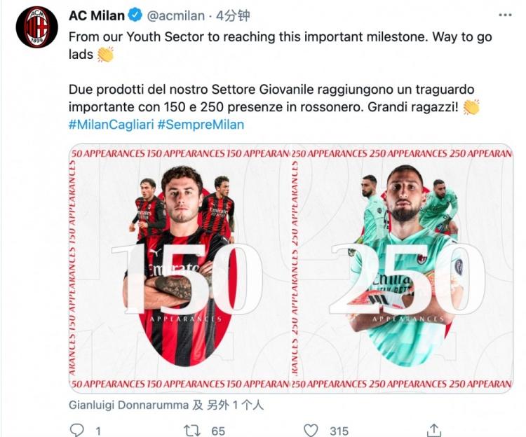多纳鲁马迎来代表AC米兰出战的第250场比赛,卡拉布里亚第150场