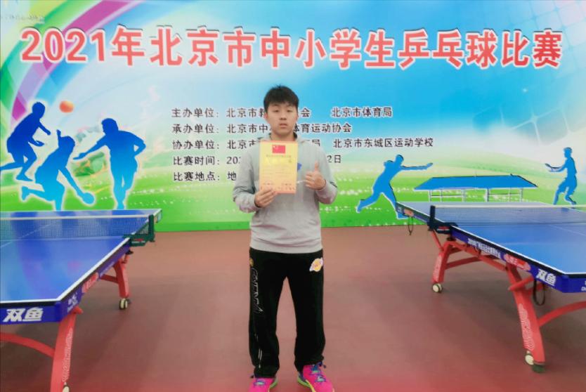 国乒大满贯儿子勇夺一冠,邓亚萍对国乒奥运名单发表看法